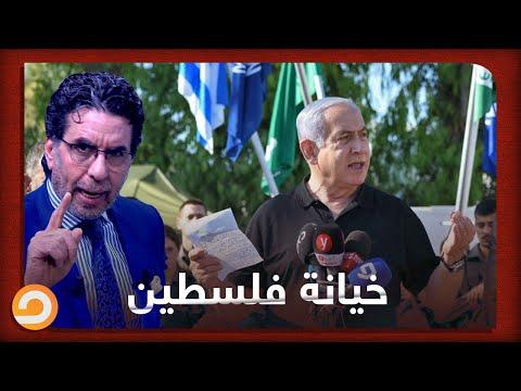 دولة عربية تساعد الاحتلال  ضد إخواننا في فلسطين وناصر يطالب بمقاطعتها نصرة للقضية