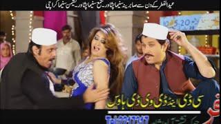 Pashto New Film HD Songs 2016 Khair Dy Yaar Nasha Ke Dy - Film Gandageri Na Manam