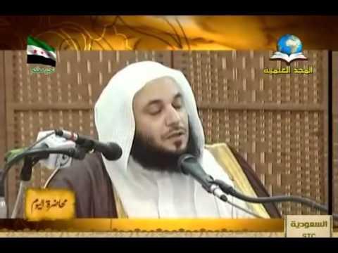 محاضرة قرة الأعين للشيخ خالد البكر