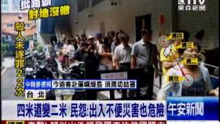 [東森新聞]國賓戲院「封地」變停車格!居民怒批路霸