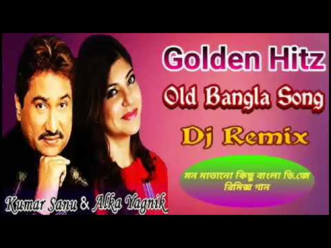 dj remix songs free download old songs