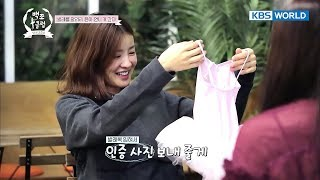 Yoon Ah meets her friend Lee Si Young who's 8 months pregnant! [The Swan Club /2017.12.20]
