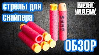 Обзор Пули Мега-Аккустрайк || Overview of the Bullets Mega-Akkustraik