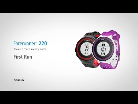 Forerunner 220: First run