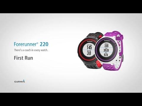 Forerunner 220: First run