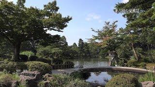 [石川]兼六園の夏風景[UHD4K]