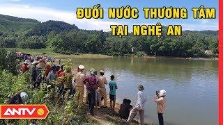 Tin nhanh 9h hôm nay | Tin tức Việt Nam 24h | Tin an ninh mới nhất ngày 24/06/2019 | ANTV