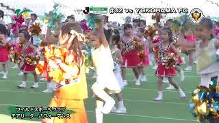 横浜FC戦/キッズチアパフォーマンス