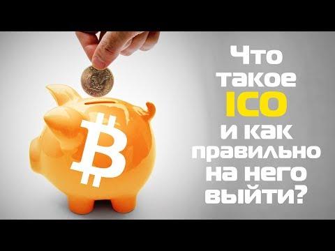 Смотреть видео как заработать на бинарных опционах