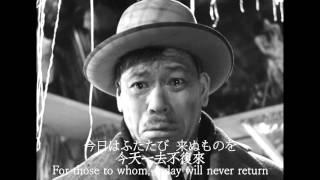 ゴンドラの唄/船歌/TheGondolaSongIkiru黒澤明