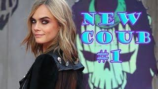 New Best Coub #1   лучшие приколы за май 2018