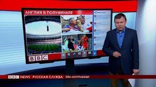 Футбольное безумие в Англии накануне полуфинала