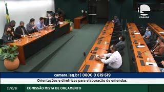 ORÇAMENTO - Orientações e diretrizes para elaboração de emendas. - 21/10/2021 14:00