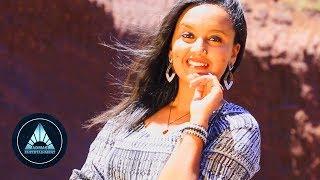 Biruk Kassahun - Qeresh Wey   ቀረሽ ወይ - New Ethiopian Music 2018