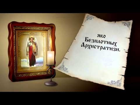 Молитва матроне московской о помощи в работе слушать онлайн