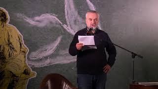 Алексей Варламов на Пионерских чтениях