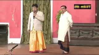 Best Of Nasir Chinyoti And Naseem Vicky Stage Drama Full Comedy Clip | Pk Mast