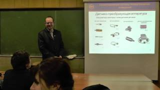 Проектирование системы телеметрических измерений. Гр. 2. Часть 1