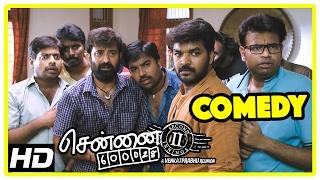 Chennai 600028 II Movie | Comedy Part 2 | Shiva | Jai | Ajay Raj | Premji | Mahat | Inigo