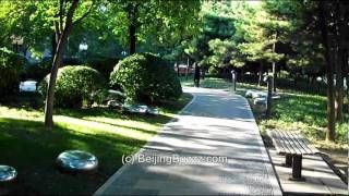 Video : China : The Imperial City Wall Park near WangFuJing, BeiJing 北京