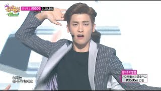[HOT] ZE:A - Breath, 제국의아이들 - 숨소리, Show Music core 20140614