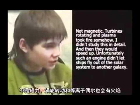 火星男孩再預言 「中國將統治地球」   一零一傳媒
