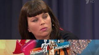 Мужское / Женское - Набоковские страсти. Выпуск от 27.04.2018