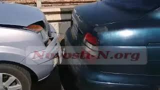 Под Николаевом столкнулись 9 автомобилей — двое пострадавших, в том числе ребенок