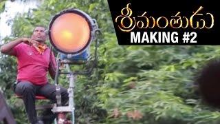 Srimanthudu Telugu Movie | Glimpse of Making 2 | Mahesh Babu | Koratala Siva | Shruti Haasan | DSP