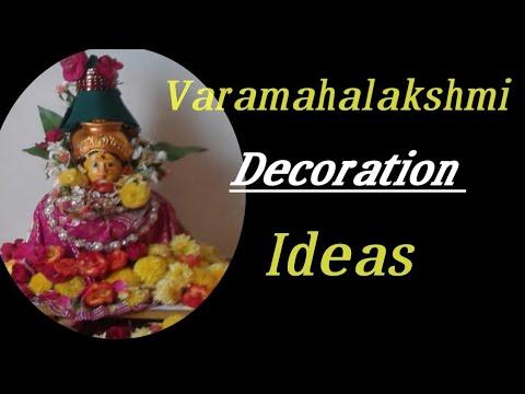 Download My Varalakshmi Vratham Video 3GP Mp4 FLV HD Mp3 Download