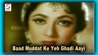 Baad Muddat Ke Yeh Ghadi Aayi | Suman   - YouTube