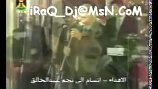 Kasim Al Sultan iRaQ Dj قاسم السلطان موال قلبي وجعني
