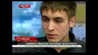 """""""Лев"""" против Дмитрия Шилова на СТС Прима."""
