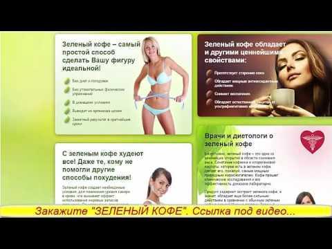 Помогает ли для похудения не есть после шести