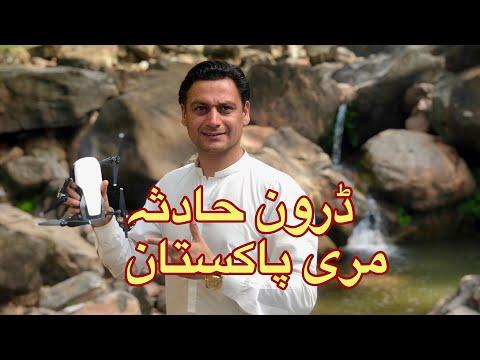 dji-mavic-air-drone-failed--muree--pakistan--kabir-khan-afridi