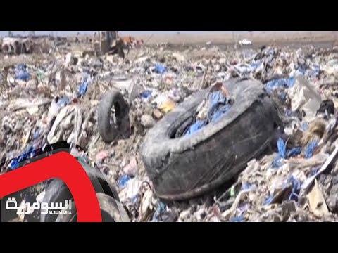 شاهد بالفيديو.. حرق النفايات يهدد أهالي الناصرية... فهل من مساع لحلّ الأزمة البيئية
