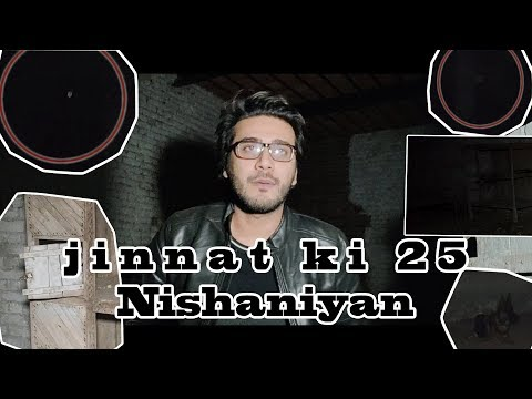 25 Real Evidences of Jinnat (Ghost) in Haunted House With Sherry khan 6 December 2019