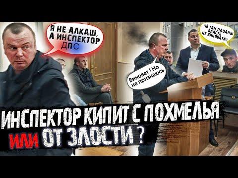 Ч.6 Форсаж по-Астрахански. Новые правила составления протокола от ИДПС Шаронова.
