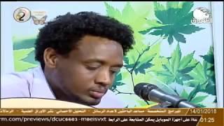 اغاني طرب MP3 محمد الطويل - يا غالية يا صبح الهناء تحميل MP3