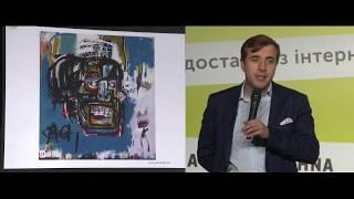Бизнесы будущего уже сегодня | Андрей Длигач на iForum-2017