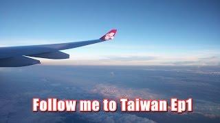 2017台湾之旅 | Follow me to Taiwan Ep1 // 逛逛Family Mart