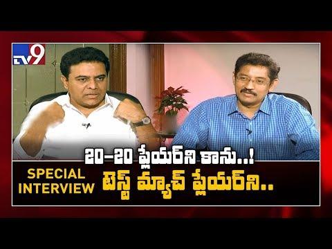 KTR Special Interview with Murali Krishna - TV9 Exclusive