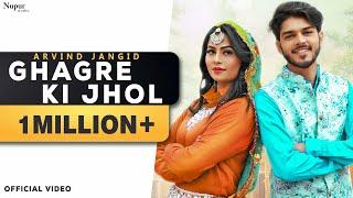 Ghagre Ki Jhol | Arvind Jangid, Ruba Khan | Aamin Barodi | New Haryanvi Songs Haryanavi 2021