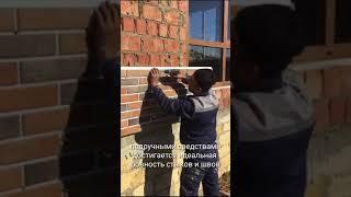 Монтаж термопанелей Архидек.рф инструкция
