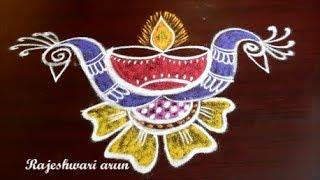 Beautiful Simple Rangoli Designs For Diwali 2017 Easy Deepam Kolam Designs Peacock Muggulu Simple