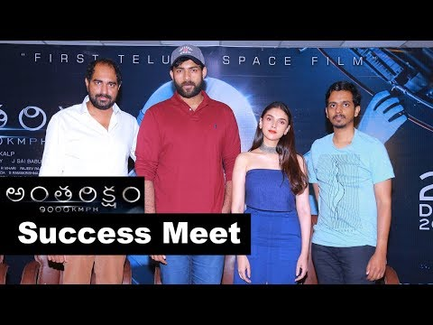 Antariksham 9000 KMPH Movie Team Successmeet