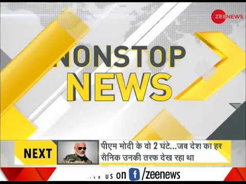 DNA: Non Stop News, October 20, 2017