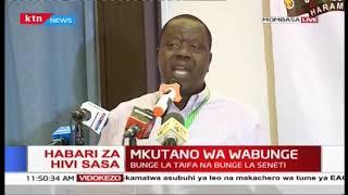 Waziri Matiang'i azungumza kwenye mkutano wa wabunge