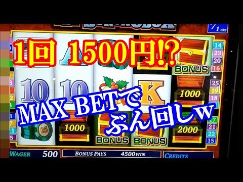【メダルゲーム】一回転約1500円!?MAX BETでスロット回してみたw