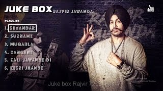 Juke Box  | ( Full Song)  | Rajvir Jawanda | New Punjabi Songs 2017 | Latest Punjabi Songs 2017